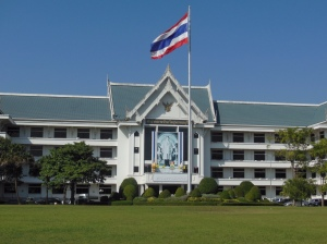 Suphanburi government building